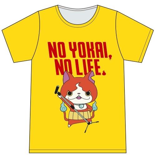 「妖怪ウォッチ NO YOKAI, NO LIFE. 限定グッズ」より、妖怪ウォッチ Tシャツ(Yellow) (C)L5/YWP・TX