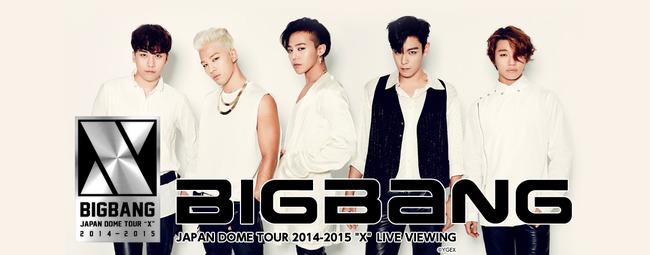 """BIGBANG JAPAN DOME TOUR 2014~2015 """"X"""" ライブ・ビューイング"""