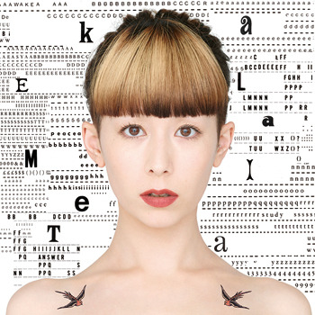 アルバム『MIETA』【通常盤】(CD) (okmusic UP's)