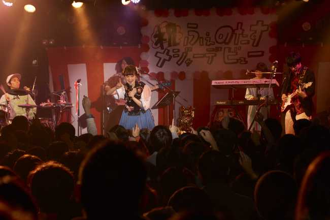 12月12日@渋谷CLUB QUATTRO