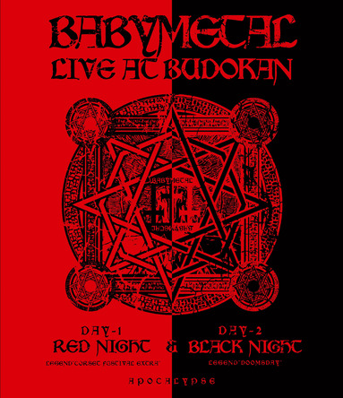 DVD&Blu-ray 『LIVE AT BUDOKAN 〜RED NIGHT & BLACK NIGHT APOCALYPSE〜』  (okmusic UP's)