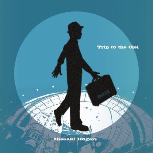 保刈久明『Trip to the Ciel』ジャケット画像