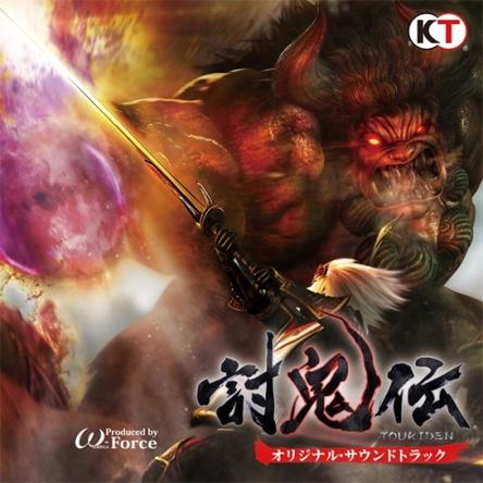 『討鬼伝 オリジナル・サウンドトラック』ジャケット画像 (C)コーエーテクモゲームス(okmusic UP\'s)