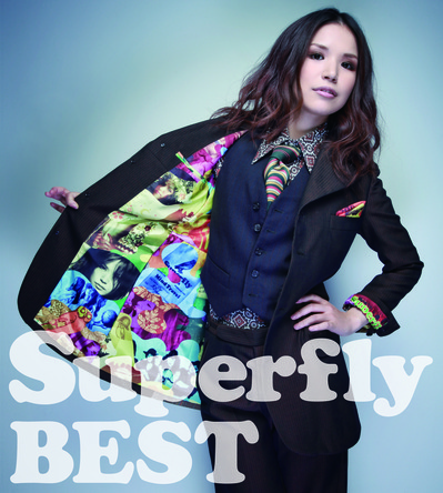 ベストアルバム『Superfly BEST』 (okmusic UP\'s)