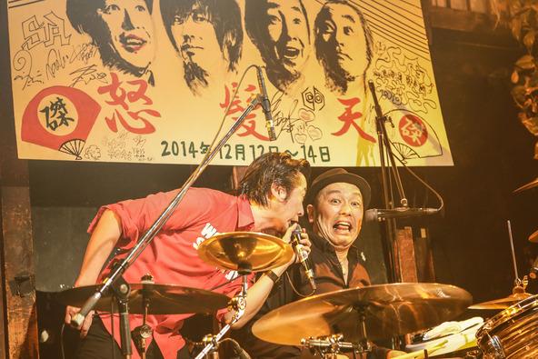 12月14日@京都・磔磔 (okmusic UP's)