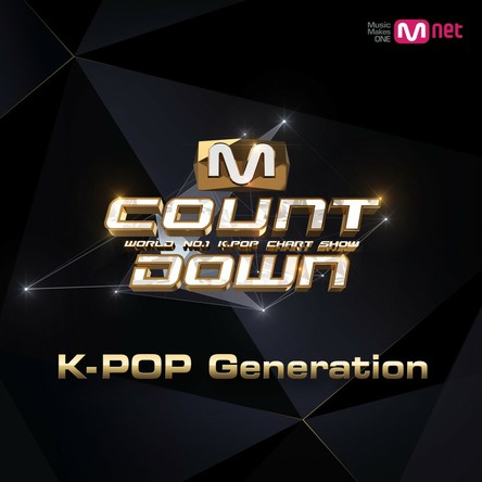 アルバム『M COUNTDOWN K-POP Generation』 (okmusic UP\'s)