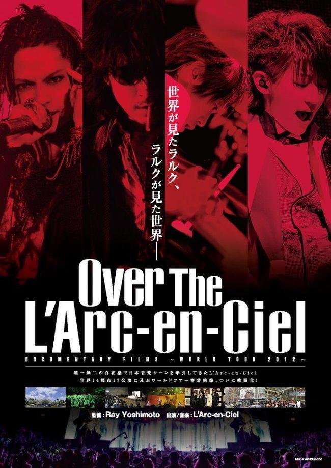 『Over The L'Arc-en-Ciel』