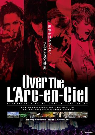 『Over The L'Arc-en-Ciel』 (okmusic UP's)