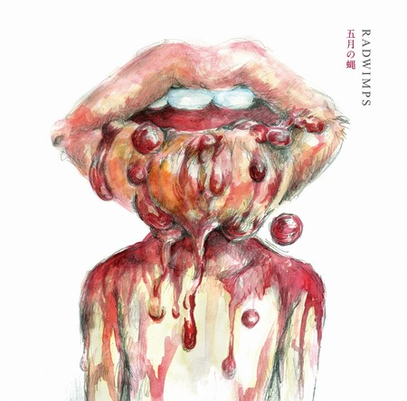シングル「五月の蝿」ジャケ (okmusic UP\'s)