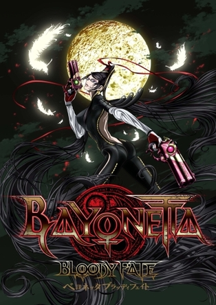 『BAYONETTA Bloody Fate』ティザービジュアル (C)SEGA/BAYONETTA FILM CLUB(okmusic UP\'s)