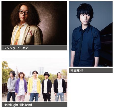 「Tokyo City Pop」 (okmusic UP\'s)