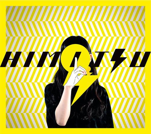 ミニアルバム『HIMITSU』 (okmusic UP's)