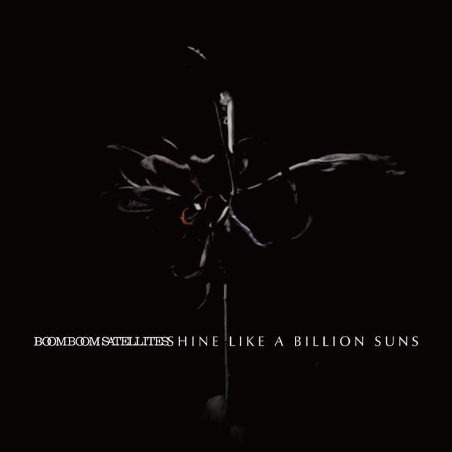 アルバム『SHINE LIKE A BILLION SUNS』【初回盤】