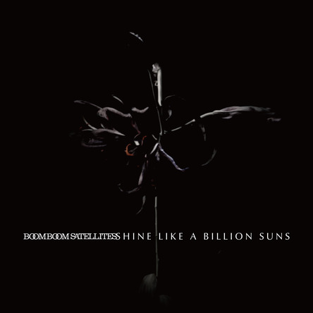 アルバム『SHINE LIKE A BILLION SUNS』【初回盤】 (okmusic UP\'s)