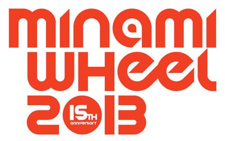 『MINAMI WHEEL 2013』ロゴ (okmusic UP\'s)