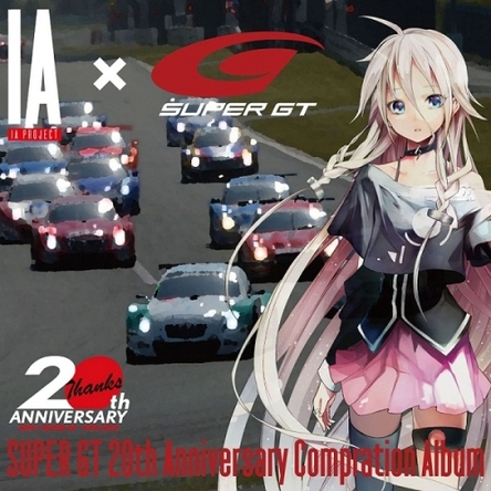 『SUPER GT 20th Anniversary(仮)』仮ジャケット (okmusic UP\'s)
