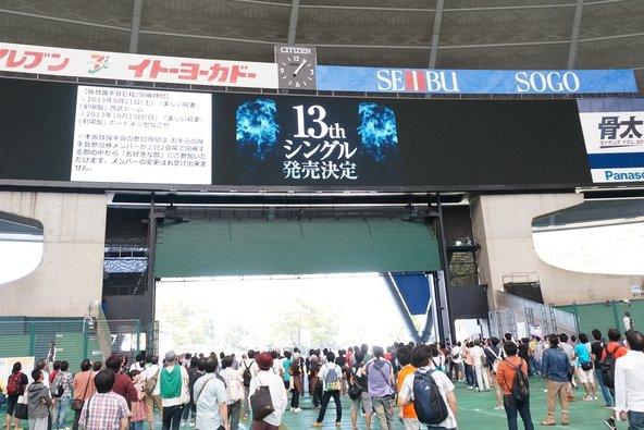 「美しい稲妻」劇場盤握手会で、13枚目のシングル「タイトル未定」を11月20日に発売することを発表 (okmusic UP's)