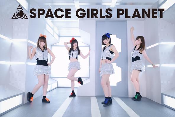 SPACE GIRLS PLANET (okmusic UP\'s)