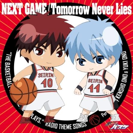 「NEXT GAME/Tomorrow Never Lies」ジャケット画像 (C)藤巻忠俊/集英社・黒子のバスケ製作委員会(okmusic UP\'s)