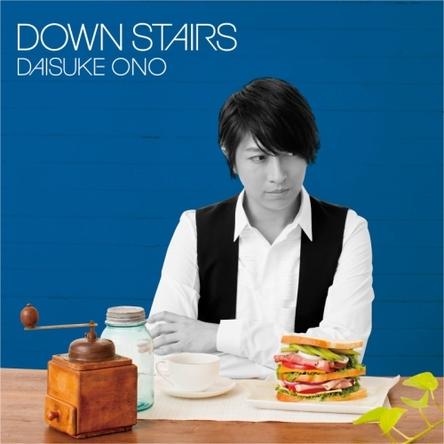 小野大輔『DOWN STAIRS』ジャケット画像 (okmusic UP\'s)