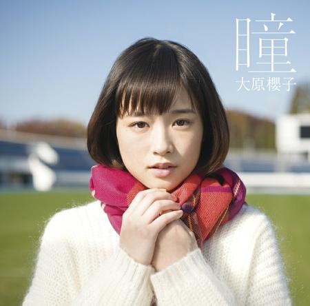 シングル「瞳」【通常盤】(CD) (okmusic UP's)