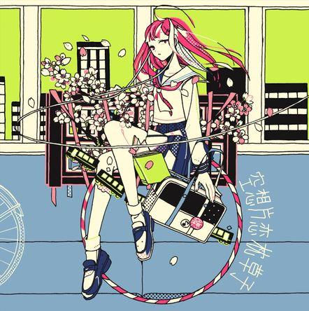 EP『空想片恋枕草子』【通常盤】(CD) (okmusic UP's)