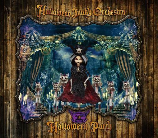 シングル「HALLOWEEN PARTY」 (okmusic UP\'s)