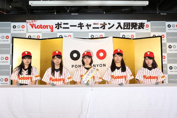 「がんばれ!Victory」入団発表記者会見 (okmusic UP\'s)
