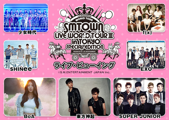 「SMTOWN LIVE WORLD TOUR III in TOKYO SPECIAL EDITION」 (okmusic UP\'s)