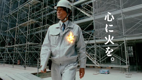江口洋介出演の新CM「FIRE 心に火を。父へ」篇 (okmusic UP\'s)