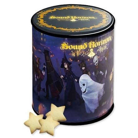 """""""Sound Horizon×Famima.com""""コラボアイテムとなるスペシャルクッキー缶 (okmusic UP\'s)"""