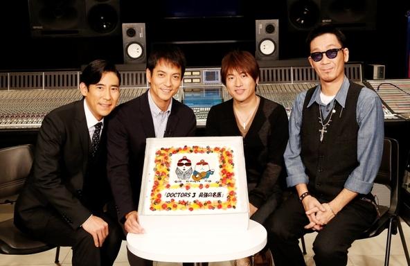 主題歌ドラマ「DOCOTRS 3 最強の名医」主演の沢村一樹、高嶋政伸スタジオ訪問 (okmusic UP\'s)