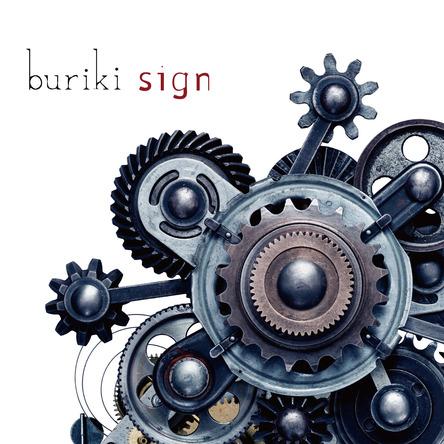 ミニアルバム『sign』 (okmusic UP's)