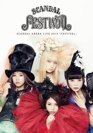 Blue-ray『SCANDAL ARENA LIVE 2014「FESTIVAL」』 (okmusic UP's)