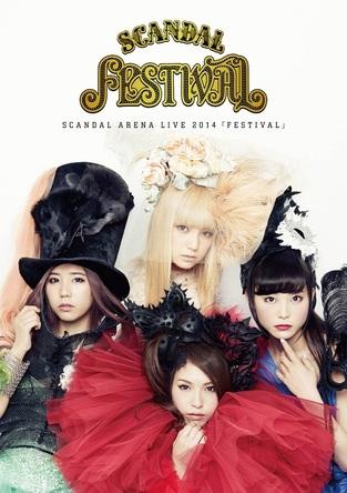 DVD『SCANDAL ARENA LIVE 2014「FESTIVAL」』 (okmusic UP's)