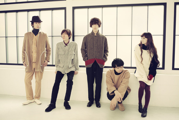 Czecho No Republic (okmusic UP\'s)