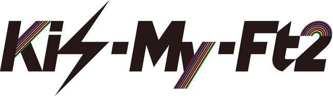 Kis-My-Ft2 ロゴ