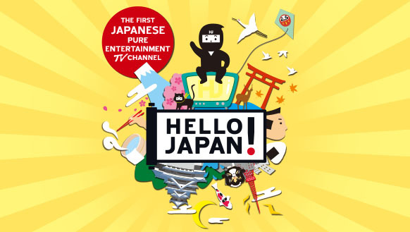 Hello! Japan (okmusic UP\'s)