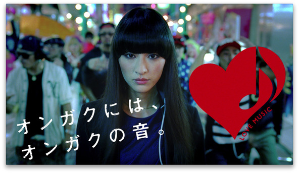 新CM 「LOVE MUSIC」 篇 (okmusic UP\'s)