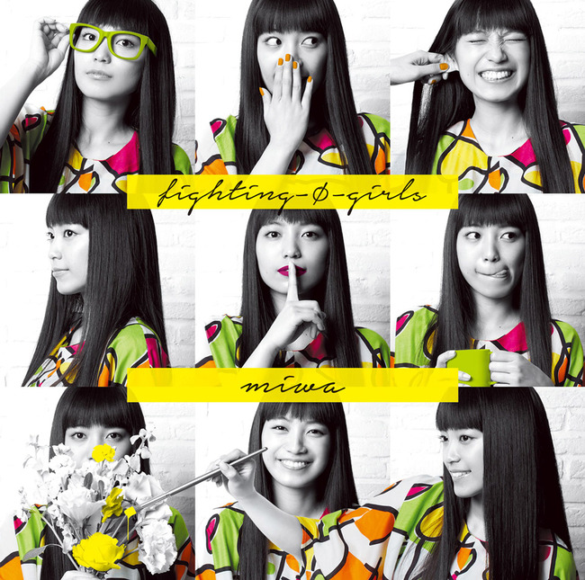 シングル「fighting -φ- girls」【初回生産限定盤】(CD+DVD)