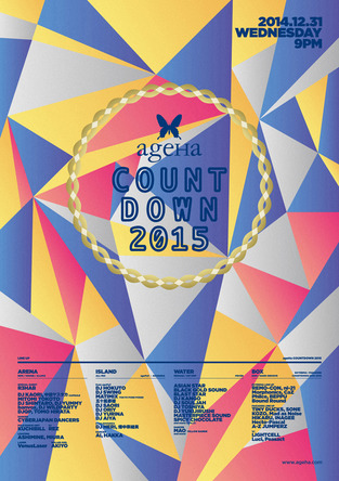 「ageHa COUNT DOWN 2015」 (okmusic UP's)