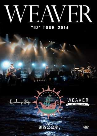 "DVD 『WEAVER""ID""TOUR 2014「Leading Ship」at 渋谷公会堂』 (okmusic UP's)"