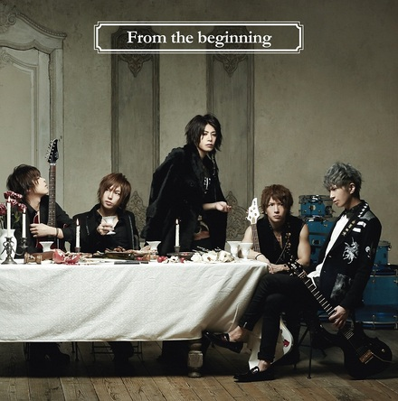 シングル「Thank you for all / From the beginning」【初回生産限定盤B】(CD+DVD) (okmusic UP's)