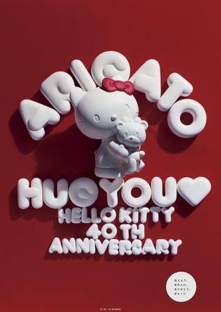 ハローキティ40周年 (c)1976,2013 SANRIO CO.,LTD.(okmusic UP\'s)