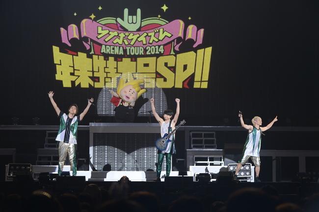 12月27日@さいたまスーパーアリーナ