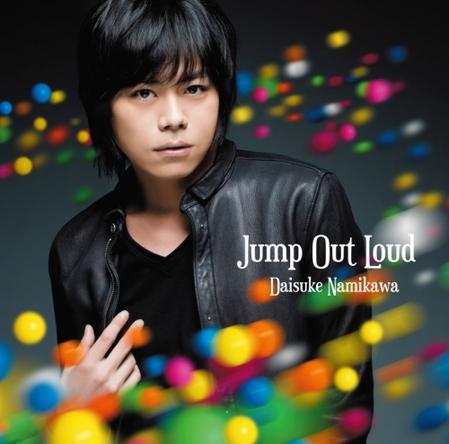 浪川大輔「Jump Out Loud」豪華盤ジャケット画像 (okmusic UP\'s)
