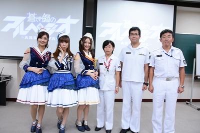 海上自衛隊横須賀基地を訪問したTridentの3人 (C)Ark Performance/少年画報社・アルペジオパートナーズ(okmusic UP\'s)