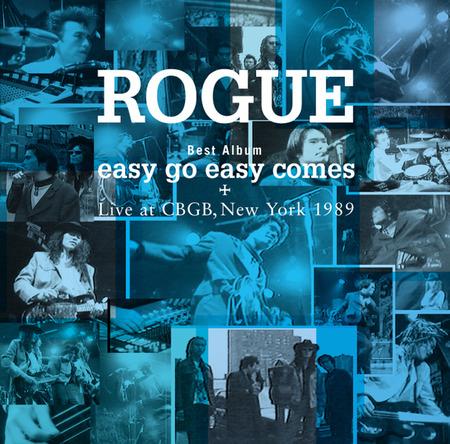 ROGUE (okmusic UP\'s)
