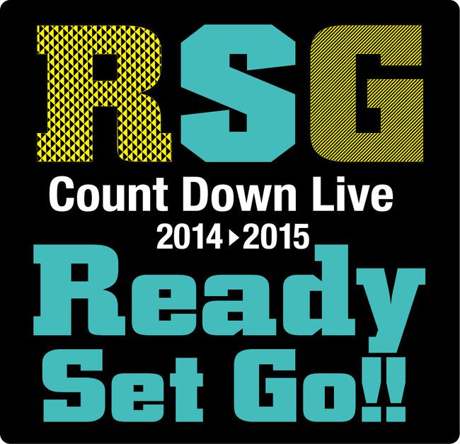 『Ready Set Go!!』