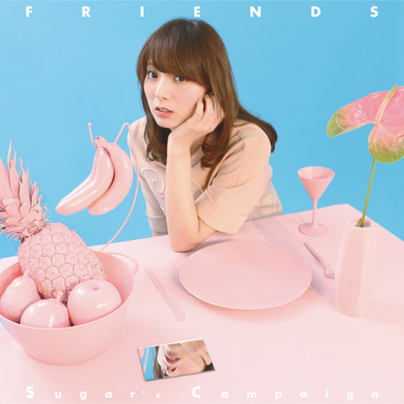 アルバム『FRIENDS』 (okmusic UP's)